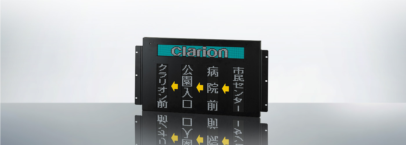 https://www.clarion.com/jp/ja/images/CY-9200A_main.jpg
