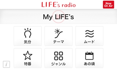 LifesRadio1_a