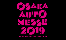 Osaka Automesse Clarion Booth