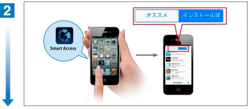 iphone_manual_03