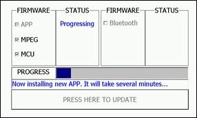 NX501A_Updates(MPU_MCU_BT)-3