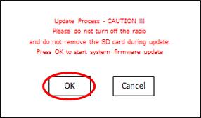 Clarion | VX404E Software update